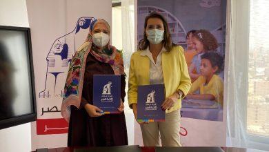 صورة نهضة مصر تدعم مجدي يعقوب   ب 3 غرف بمركز القلب العالمي الجديد بالقاهره