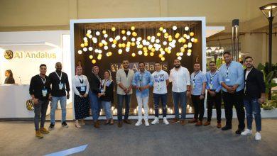 """صورة """"الأندلس للإضاءة"""" تشارك بأحدث منتجاتها في معرض """"ديزاين شو"""""""