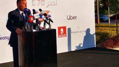 """صورة وزير قطاع الأعمال العام يشهد مؤتمر إطلاق السيارة الكهربائية """"نصر E70"""""""