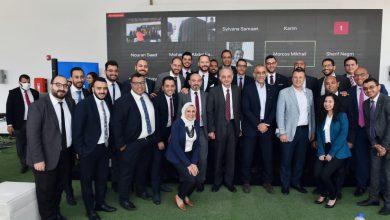 """صورة البنك التجاري الدولي يحتفل بانتهاء الدورة الرابعة من برنامج """"SME Academy"""" وتخريج 21 موظف"""