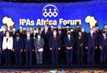 صورة منتدي وكالات ترويج الاستثمار في أفريقيا…..  حدث استثنائي في ظرف استثنائي. بقلم / وفاء عبدالله