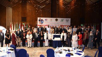 صورة هدي يسي:المؤتمر السنوي لاتحاد المستثمرات العرب نوفمبر المقبل