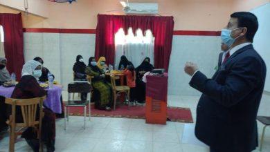 صورة جهاز تنمية المشروعات يقدم دورات تدريبية مجانا للشباب في أسوان