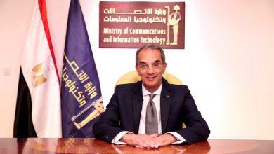 صورة وزير الإتصالات يفتتح ملتقى تشبيكي بين الشركات المصرية وشركات افريقية وأوروبية تنظمه جمعية اتصال