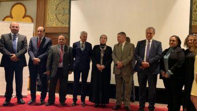 صورة وزيرة التجارة :اطلاق الكتالوج الإلكتروني للصادرات يمثل خطوة هامة للتعريف بالمنتجات المصرية بدول القارة الإفريقية