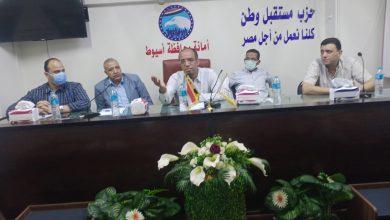 صورة أمانة عمال مستقبل وطن بأسيوط تعقد اجتماعها الدوري لتطعيم العمال في مواقع العمل