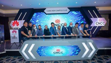 صورة هواوي تعلن عن تأسيس نادي حلول الشبكات الجديدة للمؤسسات بمصر