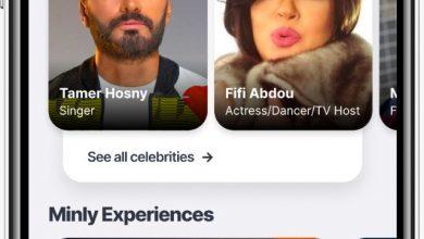 صورة Minly.. منصة مُحتوى إبداعي من مصر تجمع 3.6 مليون دولار في جولة تمويل أولية