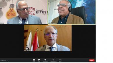 صورة إيتيدا: عمليات التحول الرقمي تجرى على قدم وساق في مصر ونعمل على نشر منظومة التوقيع الإلكتروني