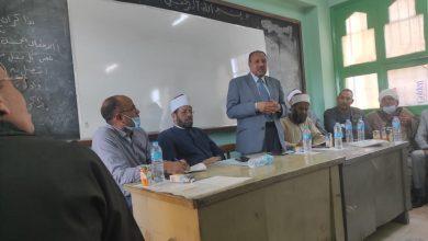 صورة اللجنه العليا المصالحات بالأزهر الشريف باسيوط تعقد اجتماعها الدوري بديروط