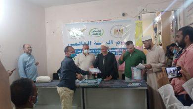 صورة جمعية المحافظة على القرآن الكريم بجحدم تكرم قيادات العمل البيئي بأسيوط