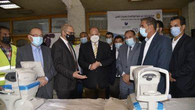 صورة إهداء أحدث أجهزة تشخيص المياه البيضاء لأقسام الرمد بمستشفيات جامعة الأزهر فرع أسيوط