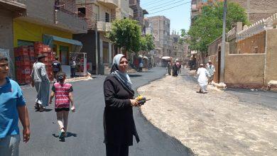 صورة محافظ أسيوط: بدء رصف شوارع مدينة القوصية ضمن خطة الرصف للعام المالى الحالي