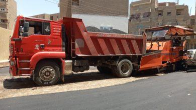 """صورة محافظ أسيوط: رصف طريق """"المرج ـ العمارنة"""" ضمن الخطة الاستثمارية لمركز الغنايم"""