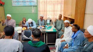 صورة لجنة مصالحات الأزهر تنجح في الصلح بين أولاد أبوالعلا في أسيوط