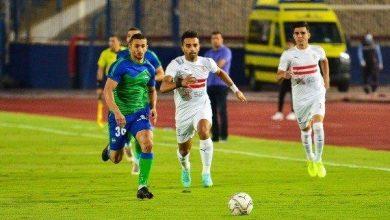 صورة الزمالك يتأهل للمربع الذهبي بكأس مصر بعد تخطيه مصر المقاصة