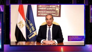 صورة وزير الاتصالات وتكنولوجيا المعلومات يفتتح قمة مدراء تكنولوجيا المعلومات