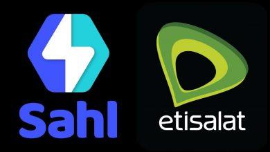 صورة «اتصالات مصر» تعقد شراكة مع «دلتا مصر للمدفوعات» لسداد الفواتير عبر تطبيق «سهل»