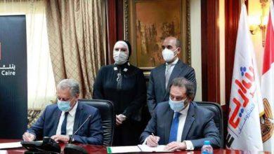 صورة جهاز تنمية المشروعات وبنك القاهرة يوقعان عقداً جديداً بـ 500 مليون جنيه