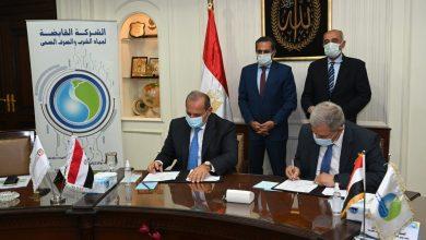 """صورة اتفاقية تعاون بين """"القابضة للمياه والصرف"""" و""""البنك الأهلى المصرى"""" لتمويل تركيب عدادات جديدة مُسبقة الدفع"""