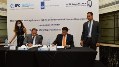 صورة تعاون بين شركة مصر القابضة للتأمين ومؤسسة التمويل الدوليةIFC
