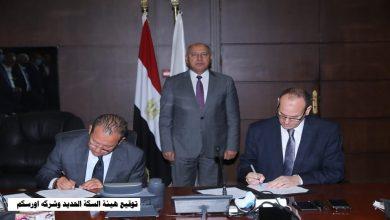 صورة وزير النقل يشهد توقيع بروتوكول بين هيئة السكة الحديد وكبري شركات المقاولات والاستشارات الهندسية
