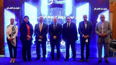صورة CIT تعلن الفائزين في الدورة الثانية من مسابقة Go Digital