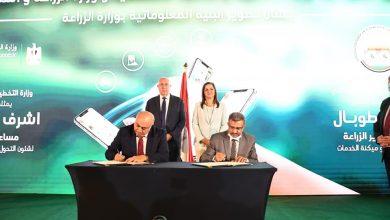 صورة وزيرا الزراعة والتخطيط يشهدان توقيع بروتوكول تعاون بين الوزارتين