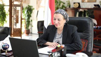 صورة وزيرة البيئة تشارك في جلسة المشاورات الوزارية الافتراضية غير الرسمية للمناخ