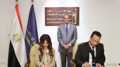 صورة وزير الإتصالات يشهد توقيع مذكرتى تفاهم مع شركة مايكروسوفت العالميةلتطوير المهارات الرقمية