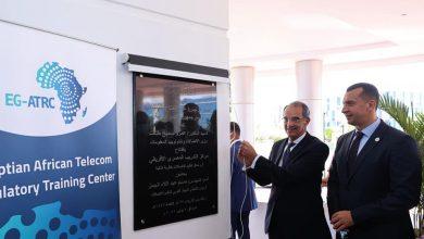 صورة وزير الاتصالات يفتتح مركز التدريب المصرى الإفريقى فى مجال تنظيم الاتصالات
