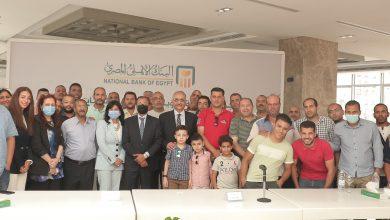 صورة البنك الأهلي المصري يسلم الجوائز لعملائه الفائزين في المرحلة الأولى..