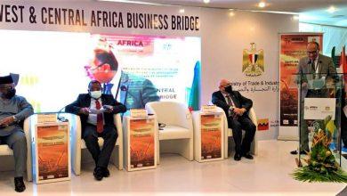 صورة انطلاق فعاليات منتدى الأعمال المصري الكاميروني بمشاركة ٦٥ رجل أعمال يمثلون ٤٢ شركة مصرية