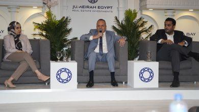 """صورة """"جميرا إيجيبت"""" تطلق أولى مشروعاتها """"نايا باي"""" برأس الحكمة باستثمارات 7 مليار جنيه"""