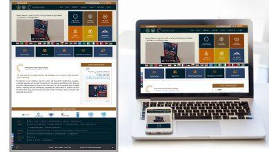 صورة الاتحاد العربي للاقتصاد الرقمي يُطلق النسخة المحدثة من موقعه الإلكتروني