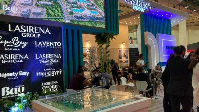 """صورة لاسيرينا تطرح أكبر محفظة مشروعات ساحلية بمعرض """" مصر للعقار والإستثمار"""""""