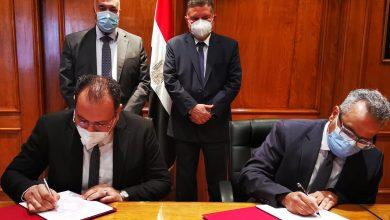 صورة وزير قطاع الأعمال العام يشهد توقيع عقد تقديم استشارات تطوير نادي غزل المحلة