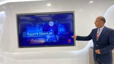 صورة «هواوي تكنولوجيز» تستعرض أحدث الحلول الرقمية والأبحاث التكنولوجية داخل مختبر «كايرو أوبن لاب»