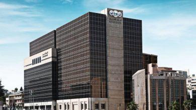 صورة 182.4مليون دولار أرباح مجموعة البنك العربي في النصف الاول من العام 2021 وبنسبة نمو 20%