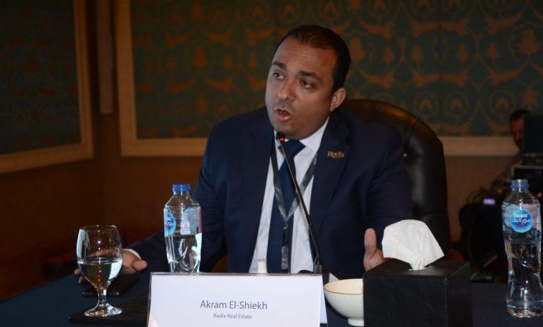 أكرم الشيخ - نائب الرئيس التنفيذى لشركة رادكس للتطوير العقارى