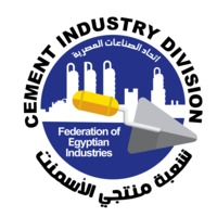 صورة شعبة منتجي الأسمنت باتحاد الصناعات المصرية : الاصطفاف والتكاتف من أجل مستقبل أكثر استدامة لصناعة الأسمنت
