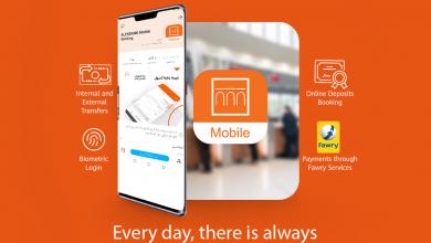 صورة بنك الإسكندرية يضيف تطبيقاته للخدمات المصرفية الهاتفية على منصةHUAWEIAppGallery