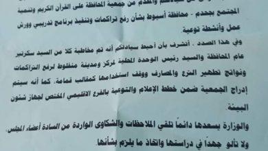 صورة أهالي قرية جحدم بأسيوط يتقدمون بالشكر للنائب ياسر عمر على رفع المخلفات