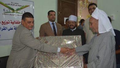 صورة جمعية المحافظة على القرآن الكريم بجحدم تُكرم وكيل وزارة التضامن بأسيوط