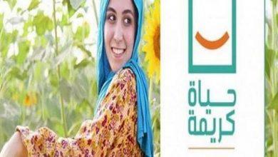 """صورة مبادرة """"حياة كريمة"""" أحدثت نقلة نوعية في حياه 60 مليون مواطن لتطوير الريف المصري"""