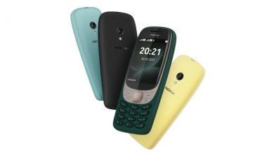 صورة شركة HMD العالمية الفنلندية تطرح ثلاثة هواتف نوكيا جديدة في إضافة لمجموعة هواتفها المتميزة