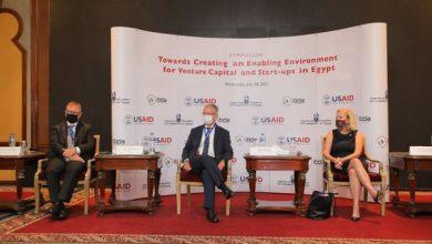 """صورة """"إيتيدا"""" تشارك في منتدى تحفيز مناخ ريادة الأعمال وحوكمة رأس المال الاستثمارى في الشركات الناشئةالمصرية"""