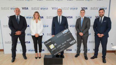 صورة البنك العربي يطلق لأول مرة في مصر بطاقةفيزاTravel Mateالائتمانية