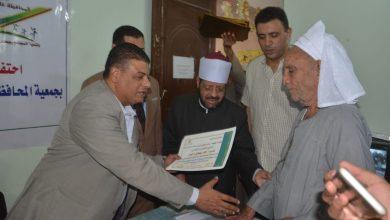 صورة التضامن تُكرم رئيس جمعية المحافظة على القرآن الكريم