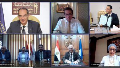 صورة وزيرا التعليم العاليوالاتصالات يشهدان توقيع بروتوكول تعاون لإنشاء مركز إبداع مصر الرقمية بجامعة بورسعيد